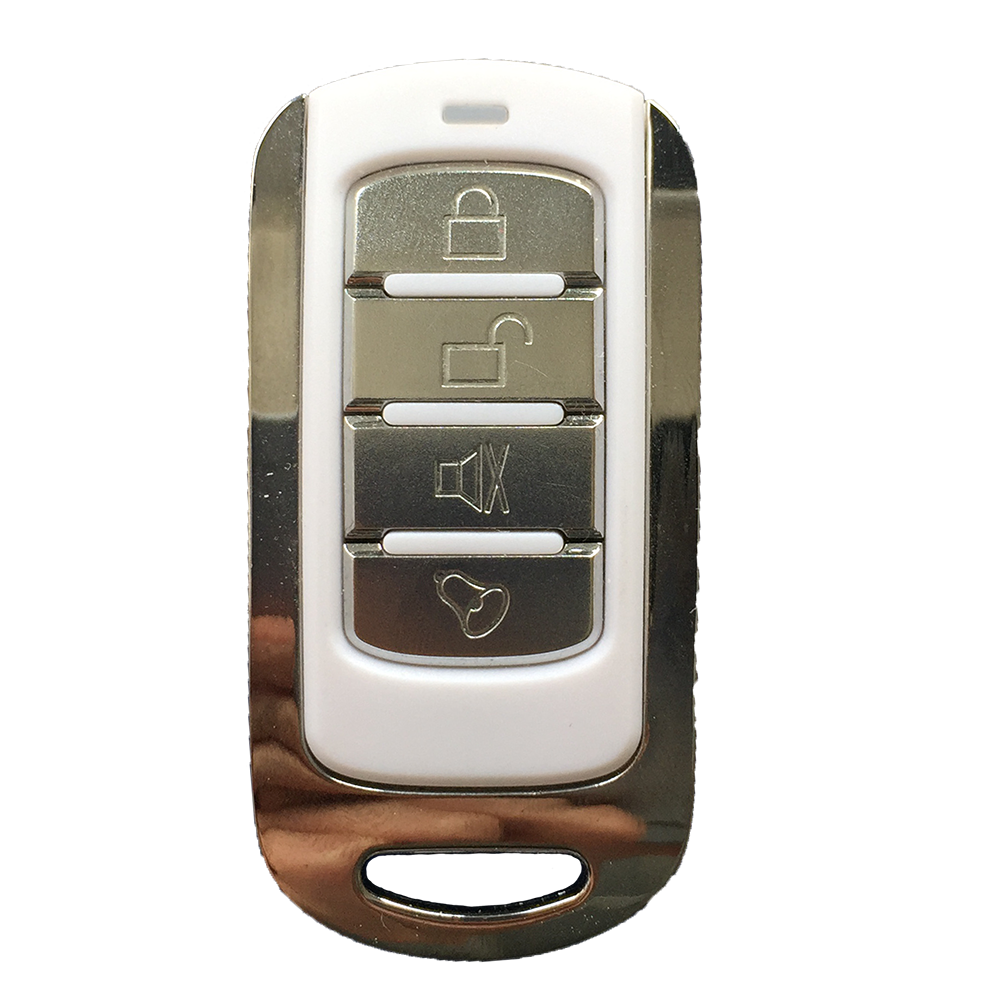 Dahua Four-Key Remote Control