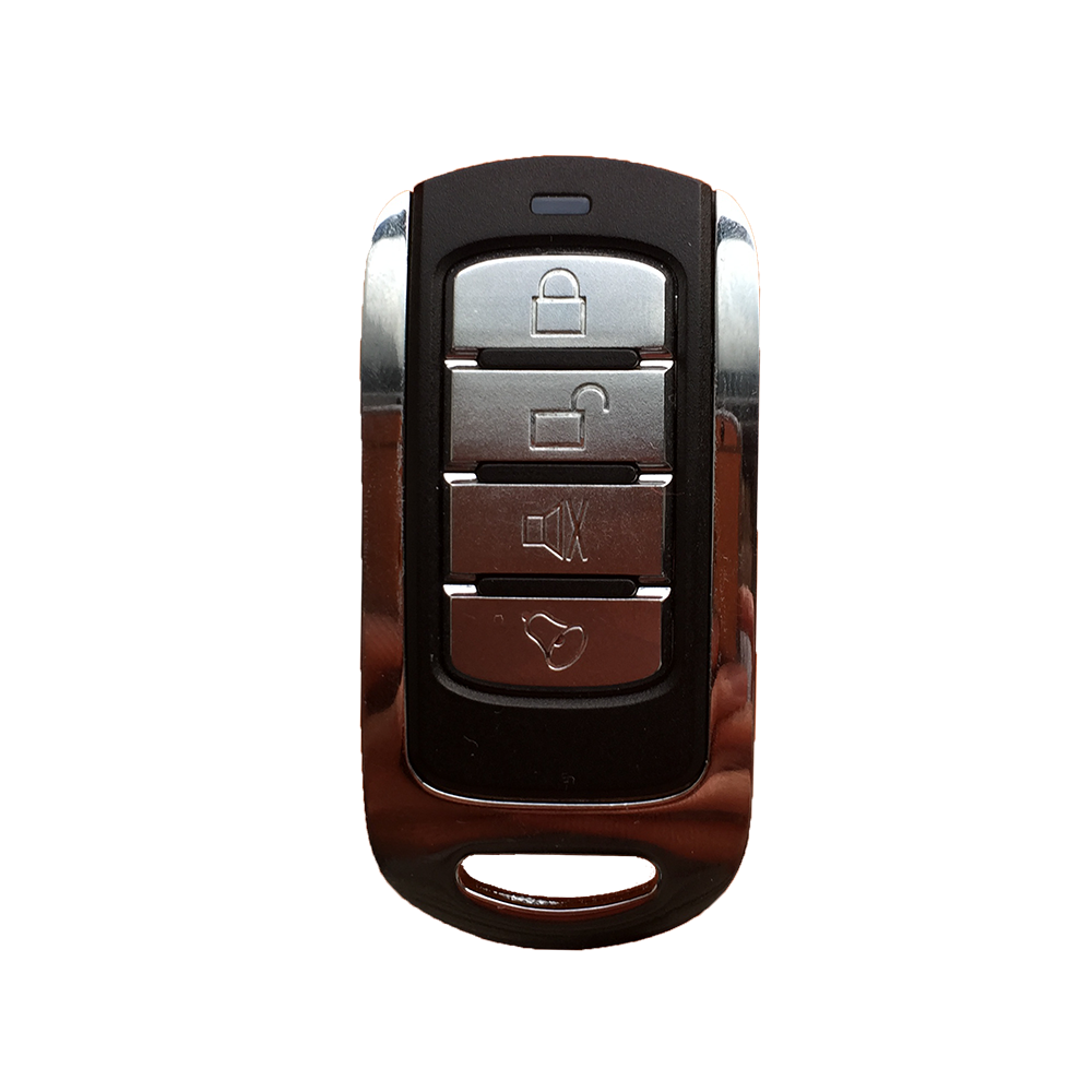 Dahua Four-Key Remote Control 128 bit AES encryption algorithm
