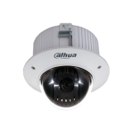 SD42C116I-HC Dahua CCTV Camera Security 1MP 16x Starlight PTZ HDCVI Camera